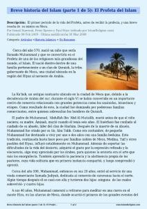 Breve historia del Isla..