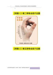 王薇薇现场直播【39】:马..