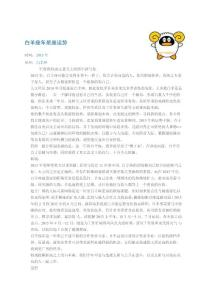 [指导]2013年12星座运势