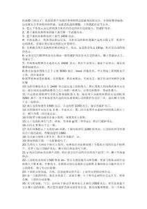 [讲解]超等机械人大战d小游..