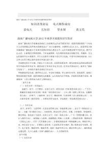 [复习]湖南广播电视大学招..