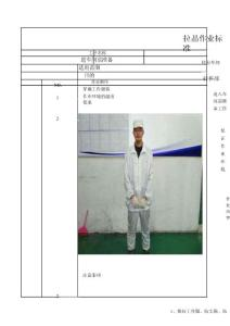 hrs-mf-039拉晶功课领导书..