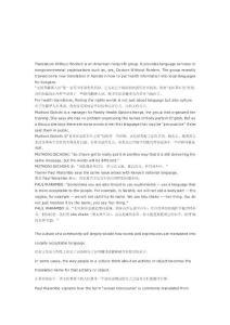 [工作]原文听力2
