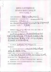 3仙仨归 rj丛l江 - 深圳市..