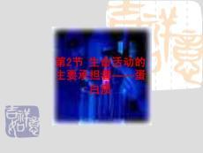 江苏省沭阳县正德中学2015..