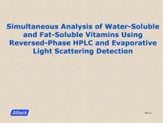 同时测定8种水溶性和脂溶性..