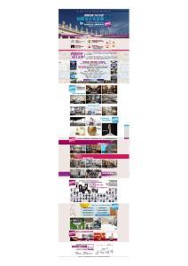 上海某装修公司展会活动推广页面