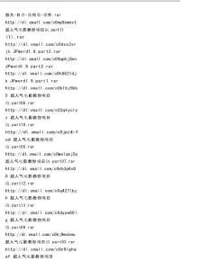 日语资源库(日语学习必备)