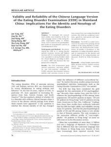 validity and reliability of the chinese language version of the eating disorder examination (cede) in mainland china implications for the identity and nosology of the eating disorders