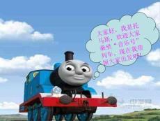火车快跑  (恢复)