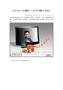 如何制作个性KFC广告海报的PS合成教程