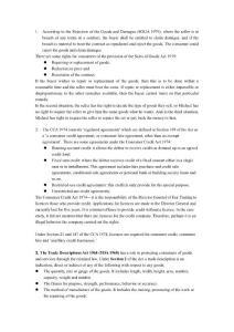 HND商务契约关系1