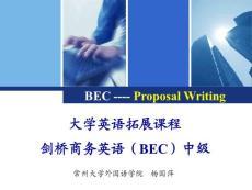 剑桥商务英语中级Proposal-Writing