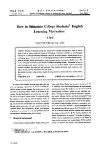 How to Stimulate College Students English Learning Motivation