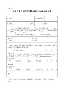 崇明县劳务公司输出本县劳..