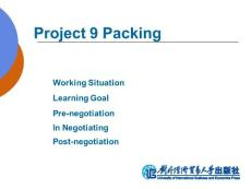 商务英语谈判Project 9 Packing