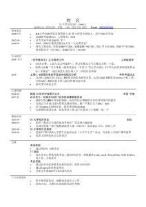 【优质文档】史上最受欢迎..