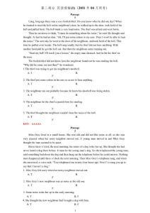 2011.04(2)阅读理解(1)