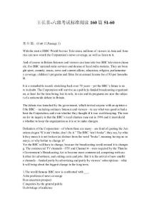 DOC-王长喜-六级考试标准..