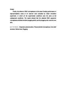 聚丙烯酰胺共聚物微球的合成与性能研究
