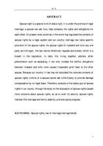 试论配偶权及其保护