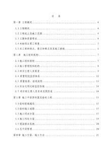 深圳市宝龙工业城某大道市政工程施工组织设计_secret