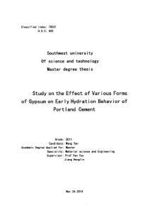 石膏形态对水泥早期行为的影响研究.pdf