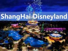 上海迪士尼乐园介绍_图文.ppt