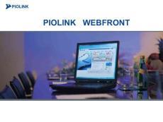 PIOLINK-WEBFRONT