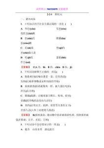 高三语文选修(中国现代诗歌散文欣赏):《新纪元》同步