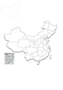 地理中国轮廓图及各个省区图