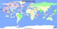 2018世界LNG工厂分布图基础版
