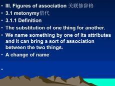 英语修辞鉴赏3