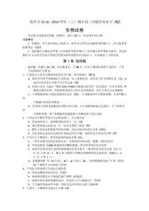 河南省焦作市2014届高三上..
