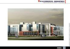 甘肃工业大学西校区建筑单体方案设计_部分4