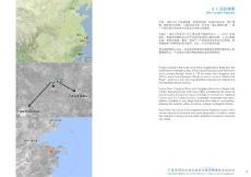 宁波市湾头区块公共空间景观修建性详细规划_部分2