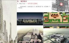 陕西渭南富平县杜村城中村..