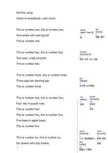 英文儿歌歌词-Number song