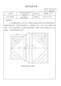 天津市政工程泵站基坑开挖..