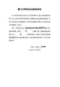 西藏林芝地区藏族人群乙型..