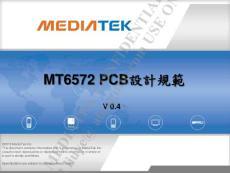 MT6572 PCB Design Guidelines