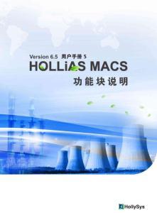 HOLLiAS MACS V6...