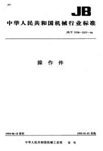 手轮.pdf