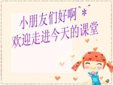 浙教版小学品德与社会(生..