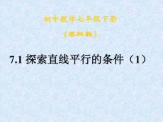 [名校联盟]江苏省阜宁市新..