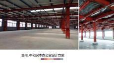 贵州现代简洁风格企业办公..