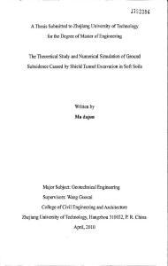软土地区盾构隧道施工引起地表沉降的理论与数值研究
