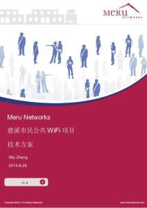 慈溪市民免费公共WiFi项目..