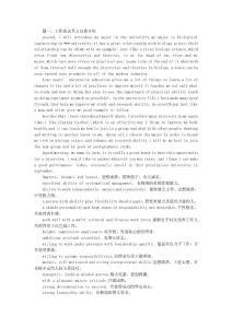 面试英文自我介绍(共3..