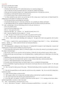 外语学习资料